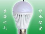 LED负氧离子生命灯 LED负离子灯 led吸烟灯 负离子节能灯