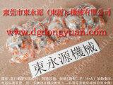 深圳冲床维修,高速冲压机空气弹簧-冲床电磁阀等配件