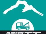 河源24小时拖车救援高速救援收费标准
