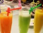 漳州果汁饮品培训班哪家好 果汁饮品培训速成班