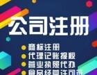 深圳沙井 松岗 福永 新安 新桥税务疑难问题处理