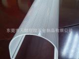 宽67mm扩光PMMA灯罩 内细条纹乳白亚克力挤出灯罩外壳