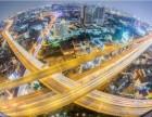 泰国曼谷旅游还可以,去留学,靠谱吗?