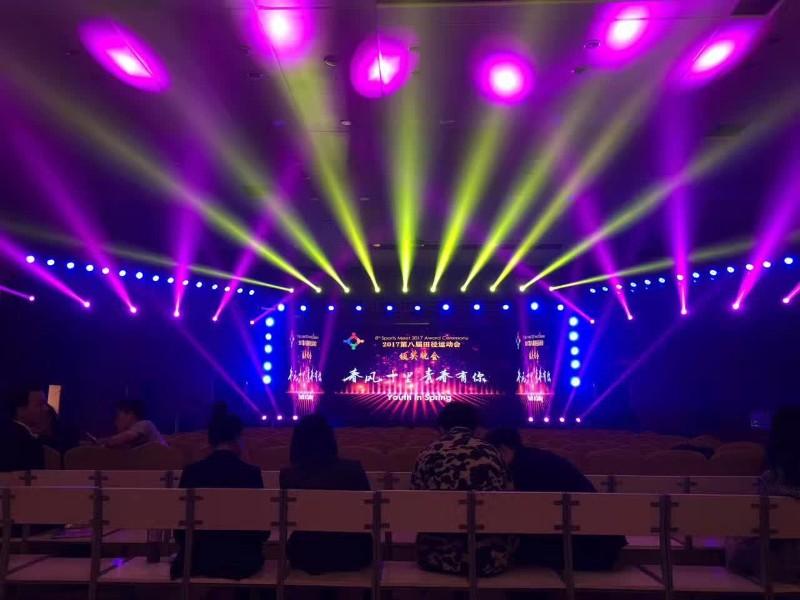 北京朝阳区晚会会议灯光音响租赁 灯光音响租赁价格