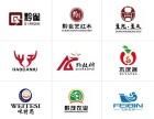 公司标志企业LOGO商标设计