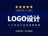 國貿logo設計 北京包裝設計 國貿海報設計
