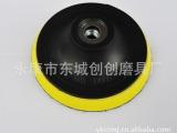 【厂家直销】大量供应100型自粘盘 抛光粘盘 打蜡粘盘 品质保证
