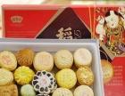稻香村加盟 蛋糕店 投资金额 5-10万元