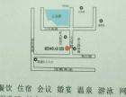 专业拓展 会议 温泉 五星级酒店