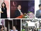 上海MBA辅导班,工商管理MBA,荷兰商学院MBA