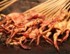 铁板鱿鱼制作方法秘制酱料 铁板烧技术培训烧烤做法大全