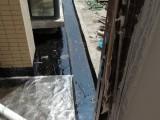 本地防水补漏卫生间漏水,屋面漏水外墙漏水,窗户漏水