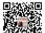 深圳南山专业移民服务机构:美孚国际教育