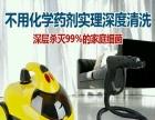龙圩专业油烟机清洗服务