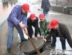 沧州专业承接大型市政管道清淤高压清洗管道化粪池电厂淤泥清理