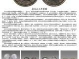 私人找到古钱币,字画,瓷器,玉器,佛像,价钱合适可当天成交