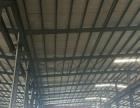 板仓工业园区新源路29号 厂房 800平米
