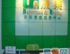 西安保洁公司 专业家庭保洁 地毯清洗