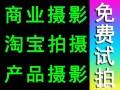 郑州网店装修外包多少钱 电商之家 专业运营公司 网店装修