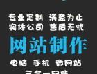 深圳网页设计APP制作小程序开发专业公司