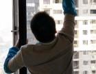 专业家庭保洁 空房开荒 擦玻璃找尚福家政