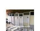 兰溪批量工地边角料回收 电机 变压器 中央空调回收