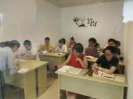 太仓英语口语培训,商务英语培训,四六级培训哪里有
