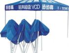 河南广告帐篷制作河南广告帐篷价格
