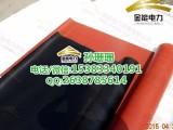 黑色5mm绝缘胶垫的价格,平面型绝缘胶垫