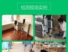 浙大冰虫室内装修空气污染除甲醛苯治理CMA实验室