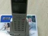 021无线移动固话座机 手持机