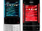手机批发 X3/X3-00大字体 滑盖音乐手机支持后台QQ 商务备用时尚