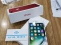 郑州分期付款买手机三星s8 申请分期 分期再送充电宝