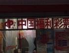云集路 生活服务 商业街卖场