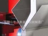 订制折弯,剪板,数控,非标,机床,模具