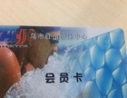 闲置红山室内游泳馆游泳卡低价转让