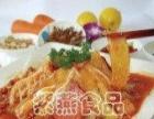 四川嘉州紫燕百味鸡加盟电话嘉州百味鸡夫妻肺片加