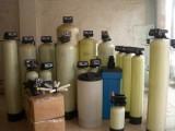 河南软化水设备厂家锅炉软水机全自动软水器