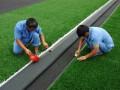 北京哪里有卖人造草坪厂家