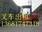 上海青浦区叉车出租-设备移位上下楼-白鹤35吨汽车吊出租