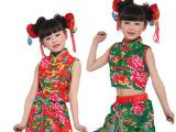 推荐新款儿童民族舞蹈服表演服装 女童秧歌舞服 舞台演出服饰批发