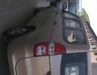五菱宏光2014款 1.2 手动 基本型7-8座 五菱面包车大优