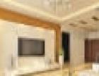 家庭装修,店面,办公室低价装修