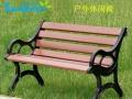 尚绿环保户外塑料垃圾桶,餐桌椅休闲椅