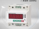 那曲JJL-RJ45信号浪涌保护器指导价