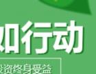 广州室内设计培训课程
