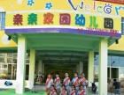 贝莱明珠国际教育亲亲家园总园