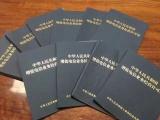 广州ICP办理,全国 呼叫中心许可证