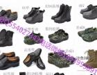 3515 强义金猴加盟 鞋 投资金额 5-10万元