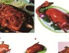 南昌哪里有学北京烤鸭技术